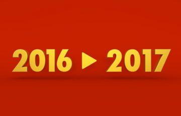 2016から2017 画像